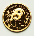 China:People's Republic of China, China: People's Republic gold 5 Piece Panda Proof Set 1986,... (Total: 5 coins)