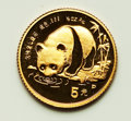 China:People's Republic of China, China: People's Republic gold 5 Piece Panda Proof Set 1987,... (Total: 5 coins)