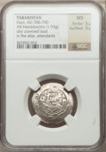 Ancients:Oriental, Ancients: TABARISTAN. Hani (AD 788-790). AR hemidrachm (1.93 gm). ...