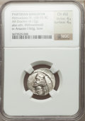 Ancients:Oriental, Ancients: PARTHIAN KINGDOM. Mithradates IV (58-53 BC). AR drachm (4.12 gm)....