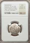 Ancients:Oriental, Ancients: TABARISTAN. Sulayman (AD 787-789). AR hemidrachm (2.05 gm)....