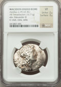 Ancients:Greek, Ancients: MACEDON. Under Roman Rule. Aesillas, Quaestor (ca. 95-70BC). AR tetradrachm (16.71 gm). ...