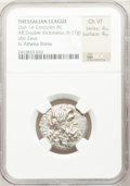 Ancients:Greek, Ancients: THESSALY. Thessalian League. Mid-late 1st century BC. ARstater (6.17 gm)....