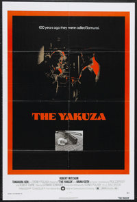 "The Yakuza (Warner Brothers, 1974). One Sheet (27"" X 41""). Drama. Starring Robert Mitchum, Ken Takakura, Brian..."