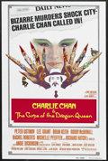 "Movie Posters:Mystery, Charlie Chan and the Curse of the Dragon Queen (American Cinema,1981). One Sheet (27"" X 41""). Mystery. Starring Peter Ustin..."