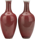 Asian:Chinese, A PAIR OF CHINESE SANG DE BOEUF LIUYEPING VASES. Marks: (double ring). 7-1/2 inches high (19.1 cm). ... (Total: 2 Items)