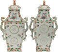Asian:China Trade, A PAIR OF CHINESE EXPORT PORCELAIN COVERED VASES. 18 inches high(45.7 cm). ... (Total: 2 Items)