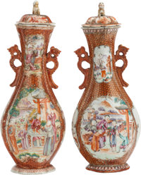 A NEAR PAIR OF CHINESE MANDARIN COVERED VASES, 13-3/4 inches (34.9 cm)