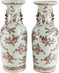 Asian:Chinese, A PAIR OF CHINESE PORCELAIN VASES, 19th century. 23-3/4 inches high(60.3 cm). ... (Total: 2 Items)