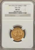 Turkey: Abdul Hamid II gold 100 Kurush AH1293//29 MS62 NGC