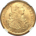 Chile, Chile: Ferdinand VII gold 8 Escudos 1812 So-FJ UNC Details (SurfaceHairlines) NGC,...
