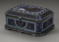 Silver & Vertu:Hollowware, A Russian Silver and Enamel Box. Antip Ivanovich Kuzmichev, Moskow, Russia, 1894. The silver box with an ornate enamel... (Total: 1 Item Item)
