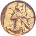 Ancients:Greek, Ancients: ACHAEMENID PERSIA. Time of Darius I to Xerxes II (485-420 BC). AV daric (14mm, 8.38 gm)....