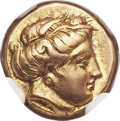 Ancients:Greek, Ancients: LESBOS. Mytilene. Ca. 377-326 BC. EL hecte (10mm, 2.53gm, 6h)....
