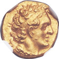Ancients:Greek, Ancients: PTOLEMAIC EGYPT. Ptolemy I Soter (305-282 BC). AV thirdchryson or hemidrachm (10mm, 1.78 gm, 12h)....