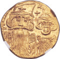 Ancients:Byzantine, Ancients: Constans II Pogonatus (AD 641-668), with Constantine IV,Heraclius and Tiberius (AD 659-668). AV solidus (20mm, 4.33 gm,7h)....