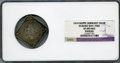 German States:Saxony, German States: Saxony. Johann Georg I and August silver Klippe Taler 1614 XF Details (Tooled) NGC,...