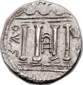 Ancients:Judaea, Ancients: Bar Kokhba Revolt (AD 132-135). AR sela (25mm, 14.43 g, 11h). ...