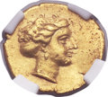 Ancients:Greek, Ancients: SICILY. Syracuse. Agathocles (317-289 BC). EL 1/12thstater or 5 litrai (11mm, 0.74 gm, 7h). ...