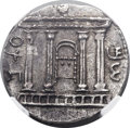 Ancients:Judaea, Ancients: Bar Kokhba Revolt (AD 135-135). AR sela (27mm, 14.38 gm,1h)....