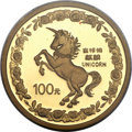 China:People's Republic of China, China: People's Republic of China. Unicorn gold Proof 100 Yuan (1 ounce) 1996 PR68 Deep Cameo PCGS,...