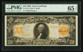 Large Size:Gold Certificates, Fr. 1185 $20 1906 Gold Certificate PMG Gem Uncirculated 65 EPQ.....