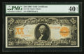 Large Size:Gold Certificates, Fr. 1185 $20 1906 Gold Certificate PMG Extremely Fine 40 EPQ.. ...