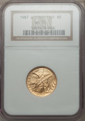 Modern Issues, 1987-W G$5 Constitution Gold Five Dollar MS70 NGC; and a 1987-WConstitution Gold Five Dollar PR70 Ultra-Cameo. US Vaul... (Total:2 coins)