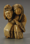 Miscellaneous: , An Ivory Figural Netsuke. Maker unknown. The carved ivory malefigure holding a mask, the head rolls to show two expre...