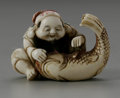 Paintings: , An Ivory Figural Netsuke. Maker unknown. The carved polychrome ivory figure of a man with a fish, asian signature mark...