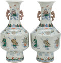 Asian:Chinese, A PAIR OF CHINESE PORCELAIN ROTATING VASES. Marks: (double ring).13-5/8 inches high (34.6 cm). ... (Total: 2 Items)