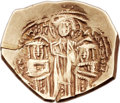 Ancients:Byzantine, Ancients: Andronicus II Palaeologus (1282-1328), with AndronicusIII. AV hyperpyron (23mm, 4.12 gm, 6h)....