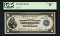 Fr. 782 $5 1918 Federal Reserve Bank Note PCGS Extremely Fine 40