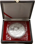 China:People's Republic of China, China: People's Republic of China. Silver Panda Proof 100 Yuan (12 oz) 1997,...
