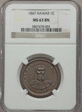 Coins of Hawaii, 1847 1C Hawaii Cent MS63 Brown NGC. Medcalf 2CC-2....