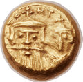 Ancients:Byzantine, Ancients: Constans II Pogonatus (AD 641-668), with Constantine IV,Heraclius and Tiberius (AD 659-668). AV solidus (10mm, 4.32 gm,6h)....