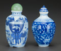 Asian:Chinese, TWO CHINESE PORCELAIN SNUFF BOTTLES. Marks to both: (chop marks). 3inches high (7.6 cm) (taller). ... (Total: 2 Items)