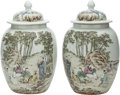 Asian:Chinese, A PAIR OF CHINESE MELON-FORM COVERED JARS. 16 inches high x 10inches diameter (40.6 x 25.4 cm). ... (Total: 2 Items)