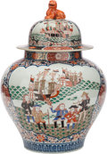 Asian:Japanese, A JAPANESE IMARI PORCELAIN GINGER JAR. Marks: (chop marks). 19inches high (48.3 cm). ...