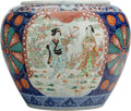 Asian:Japanese, A JAPANESE IMARI PORCELAIN FISH BOWL, . 13 inches high x 15-1/2inches diameter (33.0 x 39.4 cm). ...
