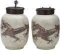 Asian:Chinese, A PAIR OF CHINESE PORCELAIN AND METAL MOUNTED LOCKING TEA CADDIES. 12-3/4 inches high x 8-1/2 inches diameter (32.4 x 21.6 c... (Total: 2 Items)