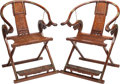 Asian:Chinese, A PAIR OF CHINESE ELM AND METAL MOUNTED FOLDING ARMCHAIRS. 42-1/2 x29 x 28 inches (108.0 x 73.7 x 71.1 cm). ... (Total: 2 Items)