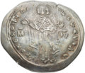 Ancients:Byzantine, Ancients: Michael VII Ducas (1071-1078), with Maria. AR miliaresion (25mm, 2.26 gm, 5h)....