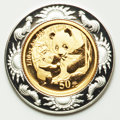 China:People's Republic of China, China: People's Republic of China. Prestige Four-piece gold and silver Proof Lunar Set 2005,... (Total: 4 coins)