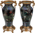 Asian:Japanese, A PAIR OF JAPANESE CLOISONNÉ VASES WITH LATER GILT BRONZE MOUNTS.16-1/2 inches high (41.9 cm). ... (Total: 2 Items)