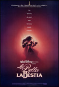 """Movie Posters:Animation, Beauty and the Beast & Other Lot (Buena Vista, 1991). SpanishLanguage One Sheet (27"""" X 40"""") & Soundtrack Poster (27"""" X39.5... (Total: 2 Items)"""