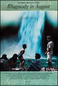 """Movie Posters:Foreign, Rhapsody in August (Orion Classics/Odyssey, 1991). One Sheets (2) (27"""" X 41"""") 2 Styles. Foreign.. ... (Total: 2 Items)"""