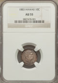 Coins of Hawaii: , 1883 10C Hawaii Ten Cents AU55 NGC. NGC Census: (45/163). PCGSPopulation (52/184). Mintage: 250,000. ...