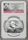 China:People's Republic of China, 2014 10 Yuan Panda Silver (1 oz), First Releases MS70 NGC. NGC Census: (0). PCGS Population (10530)....