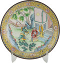 Asian:Chinese, A CHINESE PEKING ENAMELED PORCELAIN CHARGER. Marks: (chop marks).11 inches diameter (27.9 cm). ...